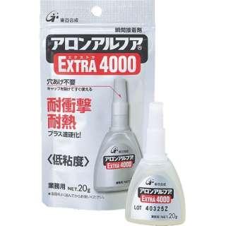 アロンアルファ エクストラ4000 20g アルミ袋 AA400020AL