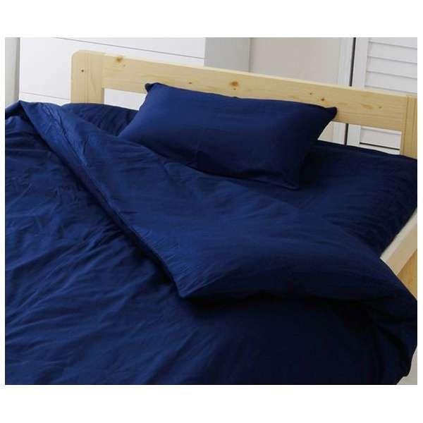 【まくらカバー】アイリスオーヤマ 標準サイズ(綿100%/43×63cm/ネイビー) CMP-4363