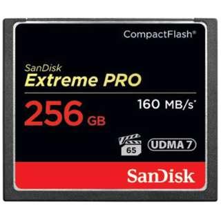 コンパクトフラッシュ ExtremePRO(エクストリームプロ) SDCFXPS-256G-J61 [256GB]