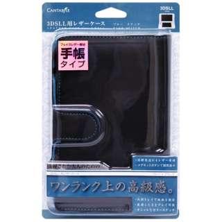 3DSLL用 レザーケース ブルーステッチ【3DS LL】