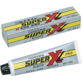スーパーXLブラック 170g AX125