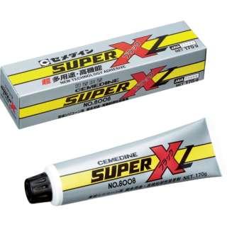 スーパーX8008ブラックN 170g AX123 《※画像はイメージです。実際の商品とは異なります》