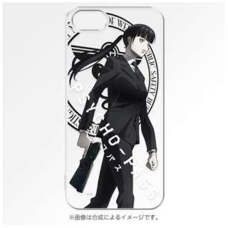 iPhone 5s/5用 キャラモード 「PSYCHO-PASS サイコパス」(六合塚 弥生) PCM-IP5S2042