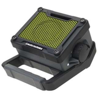 AT-SPB200 アクティブスピーカー BOOGIE BOX グレー