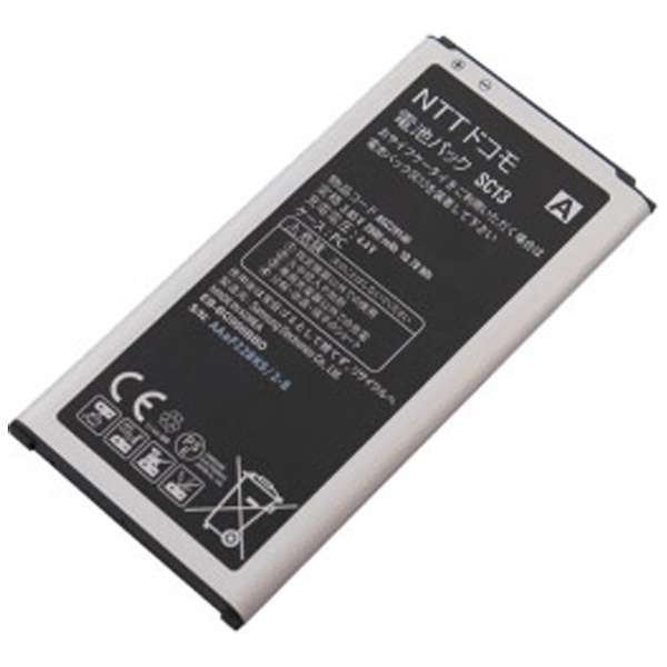 【NTTドコモ純正】 電池パック SC13 [GALAXY S5 SC-04F対応]