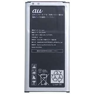 【au純正】電池パック SCL23UAA [GALAXY S5 SCL23対応]