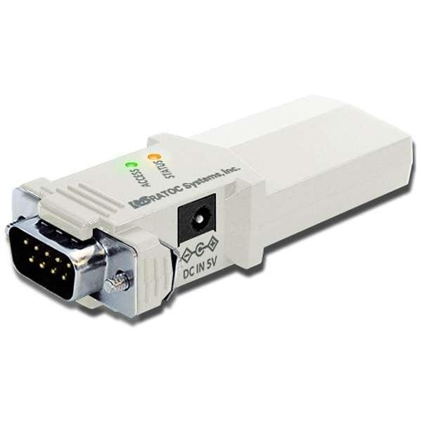 変換アダプター [RS-232C機器を無線化(Wi-Fi)] REX-WF60
