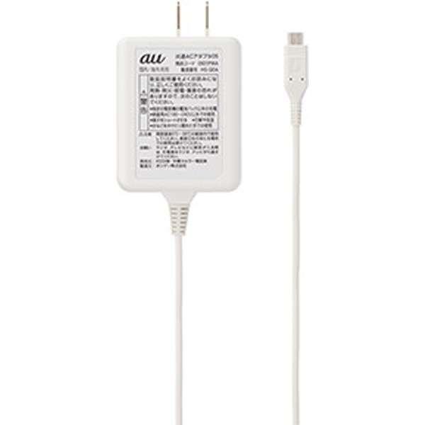 【au純正】 共通ACアダプタ05 0501PWA [micro USB]