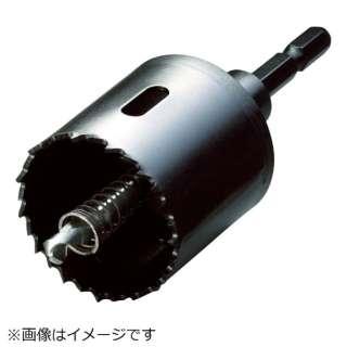 バイメタルホルソーJ型 BMJ55 《※画像はイメージです。実際の商品とは異なります》