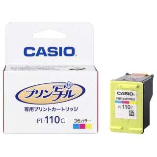 PI-110C 純正プリンターインク CASIO 3色カラー