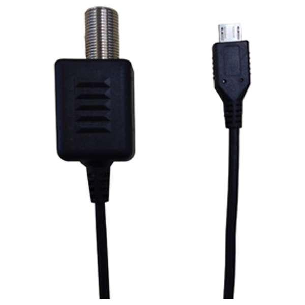 【au純正】 シャープTVアンテナ入力対応microUSB変換ケーブル01 SHL23HKA