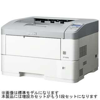 LP-S3250Z モノクロレーザープリンター [はがき~A3]