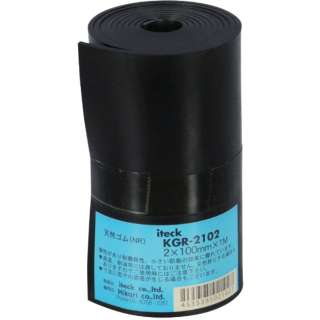 ゴムロール巻 2×100mm×1M KGR2102