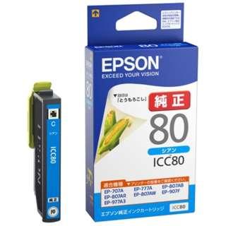 ICC80 純正プリンターインク Colorio(EPSON) シアン