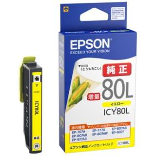 ICY80L 純正プリンターインク Colorio(EPSON) イエロー