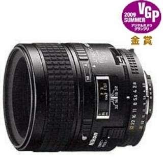 カメラレンズ AI AF Micro-Nikkor 60mm f/2.8D NIKKOR(ニッコール) ブラック [ニコンF /単焦点レンズ]