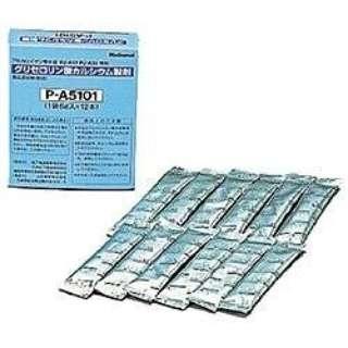 グリセロリン酸カルシウム製剤 浄水器 P-A5101 [12個]
