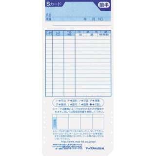 タイムレコーダー用タイムカード (100枚入り) ER-Sカード(ER90060)
