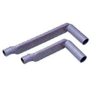 直下排水L形パイプ(直下排水キット) HO-P5