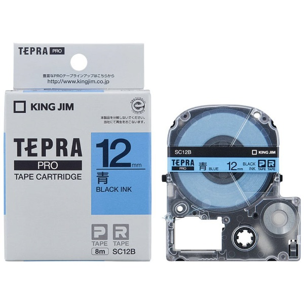 カラーラベル(パステル)テープ TEPRA(テプラ) PROシリーズ 青 SC12B [黒文字 /12mm幅]