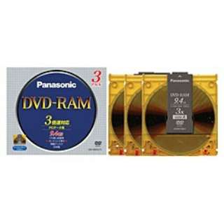 LM-HB94LP3 データ用DVD-RAM [3枚 /9.4GB]