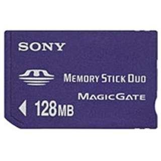 メモリースティック デュオ MSH-MNシリーズ MSH-M128N [128MB]