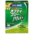 【ソフト用/MPS】オプティフリープラス ダブルパック(360ml×2本)