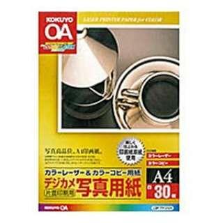 カラーレーザー&カラーコピー用 デジカメ写真用紙 (A4サイズ・30枚) LBP-FP1310