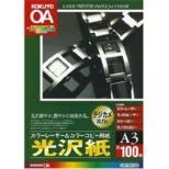 カラーレーザー&カラーコピー用紙 LBP-FG1230