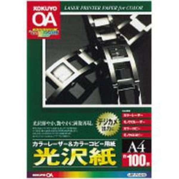 カラーレーザー&カラーコピー用紙 (A4サイズ・100枚) 白色度83%程度 LBP-FG1210