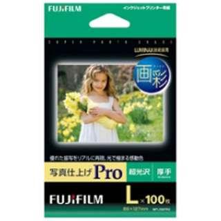 """""""画彩"""" 写真仕上げ Pro (Lサイズ・100枚) WPL100PRO"""