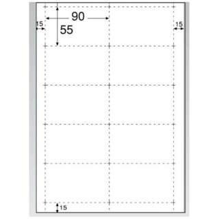 ビジネス名刺 120枚 (A4サイズ 10面×12シート) ホワイト BX06S