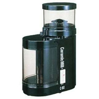 C-90 電動コーヒーミル セラミックミル ブラック