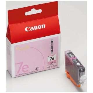 BCI7EPM 純正プリンターインク PIXUS(Canon) フォトマゼンタ