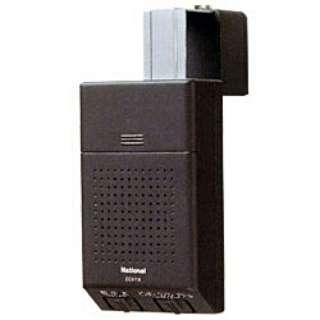 ドアセンサー 「玄関用心」(扉厚30~43mm用) EC971A