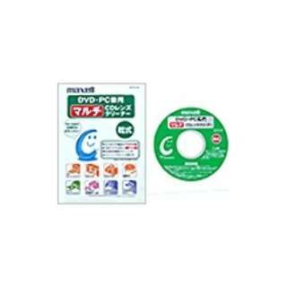 CD-TCL-S レンズクリーナー [CD /乾式]