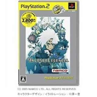 テイルズ オブ レジェンディア(PlayStation2 the Best)【PS2】