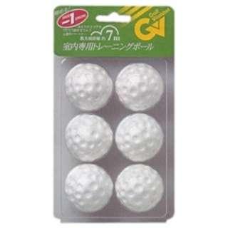 フォームアップボール(6個入り) GV-0306