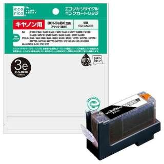 ECI-CA03B 互換プリンターインク エコリカ ブラック