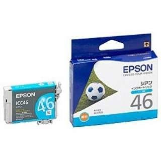 ICC46 純正プリンターインク ビジネスインクジェット(EPSON) シアン