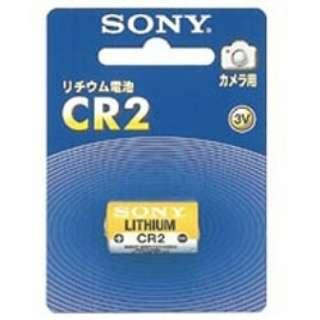 CR2-BB カメラ用電池 [1本 /リチウム]