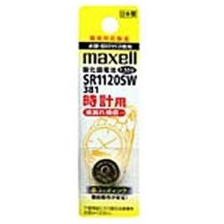 【酸化銀電池】時計用(1.55V) SR1120SW-1BT-A【日本製】