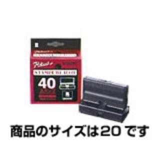 スタンプ(グリップ+パッド)サイズ20 青(50mm×6mm) QS-S20E