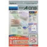 マルチカード 名刺 100枚 (A4サイズ 10面×10シート) ライムグリーン 51027
