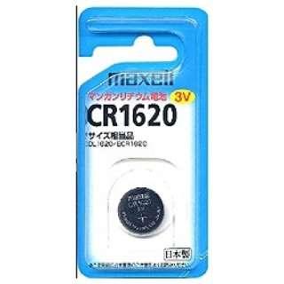 CR1620-1BS-B コイン型電池 [1本 /マンガン]