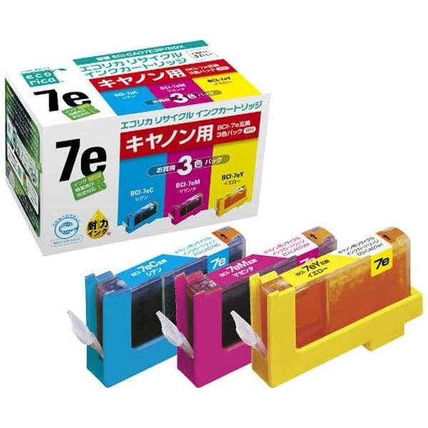 ECI-CA07E3P/BOX 互換プリンターインク エコリカ 3色パック