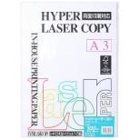 ハイパーレーザーコピー ホワイト (A3/100g・100枚) HP201