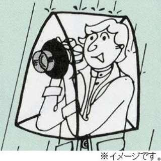 カメラレインコート(L) UN-5897