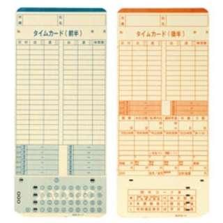 時間集計タイムレコーダー専用タイムカード (100枚入り) MJD-049