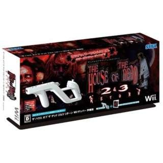 ザ ハウス オブ ザ デッド 2&3 リターン (Wiiザッパー同梱版)【Wii】